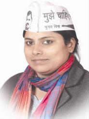 Congratulations Sarita Singh